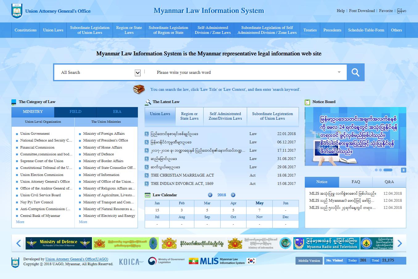 Notice - Completion of Establishment of Law Inform
