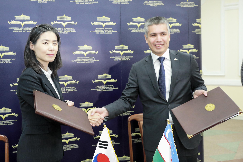 법제처, 우즈베키스탄과 법제교류 강화 사진 3